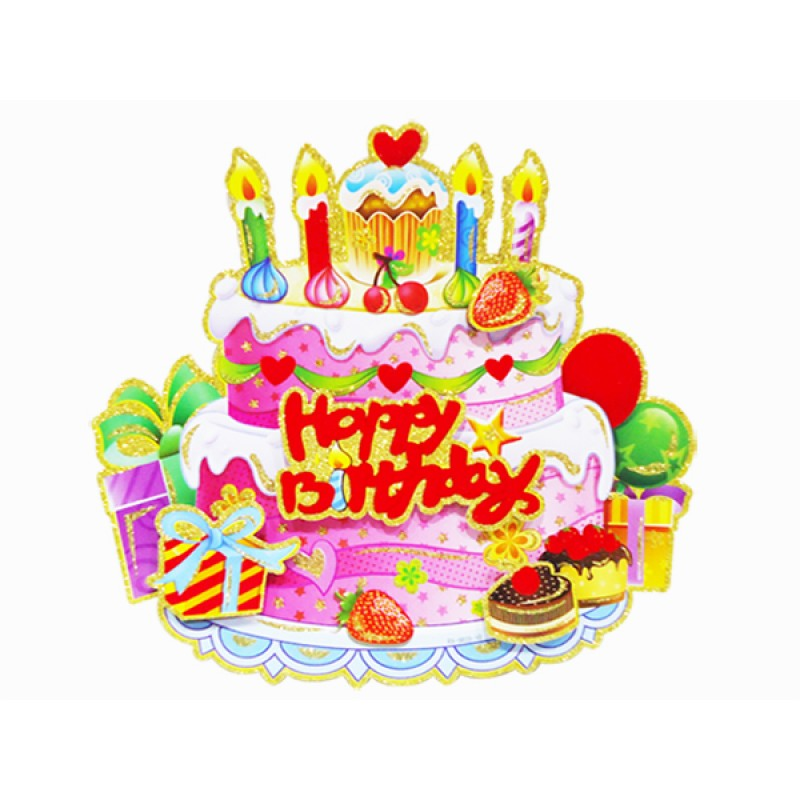 3D Happy Birthday Cake Banners