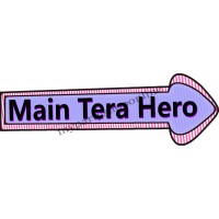 Main Tera Hero Placard